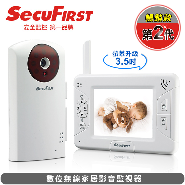★送↘托特包▼【SecuFirst】數位無線家居影音監視器/BB-A011