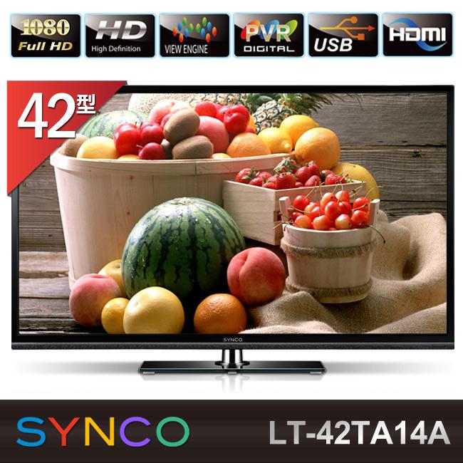 ★飛躍羚羊★【新格SYNCO】42型LED液晶顯示器+視訊盒/LT-42TA14A