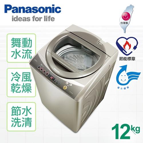 ★預購★【國際牌Panasonic】12公斤超強淨系列單槽洗衣機/(NA-120YB/NA-120YB-N)
