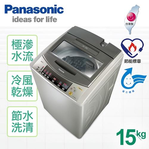 ★預購★【國際牌Panasonic】15公斤超強淨系列單槽洗衣機/NA-168VB(NA-168VB-N)