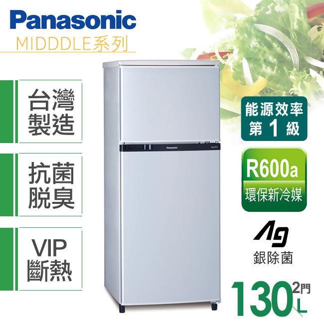 ★預購★【國際牌Panasonic】130L雙門冰箱/(NR-B138T/NR-B138T-SL)