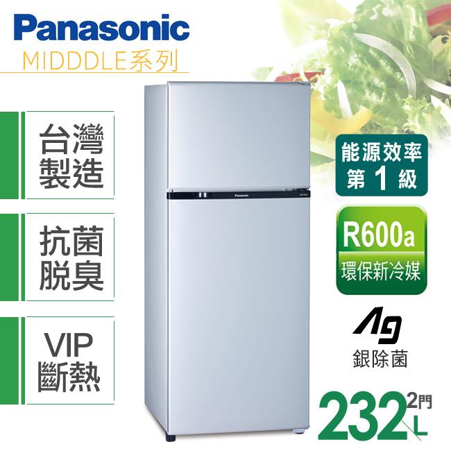 ★預購★【國際牌Panasonic】232L雙門冰箱/(NR-B238T/NR-B238T-SL)
