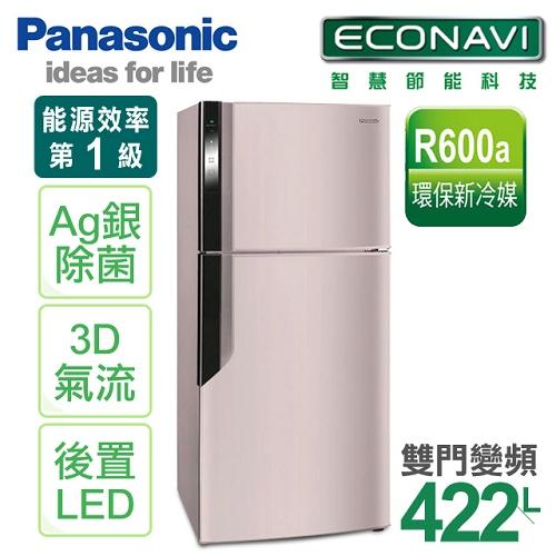 【國際牌Panasonic】ECONAVI 422L變頻雙門冰箱。紫羅蘭/(NR-B426GV/NR-B426GV-P)