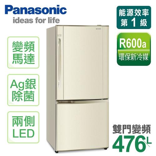 【國際牌Panasonic】476L光銀除菌變頻雙門冰箱。琥珀金/(NR-B485HV/NR-B485HV-N)