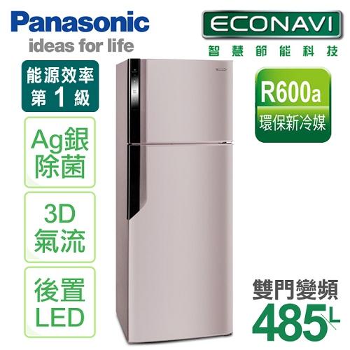 【國際牌Panasonic】ECONAVI 485L變頻雙門冰箱。紫羅蘭/(NR-B486GV/NR-B486GV-P)