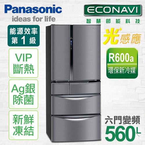 【國際牌Panasonic】ECONAVI 560L變頻六門冰箱。極緻黑/(NR-F567MV/NR-F567MV-K)