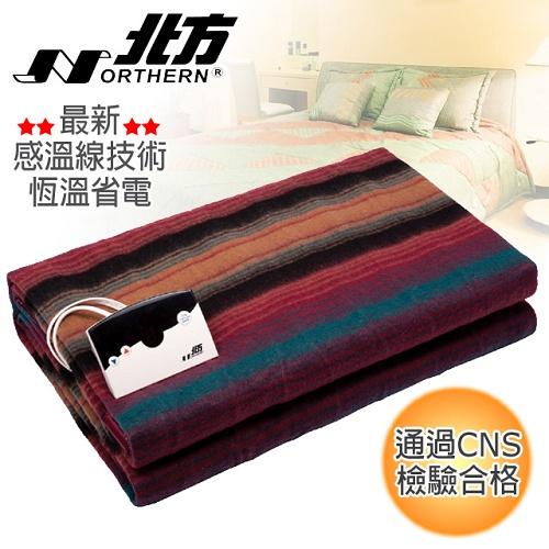 ↘ 促銷價【北方】智慧型安全電熱毛毯PF-601