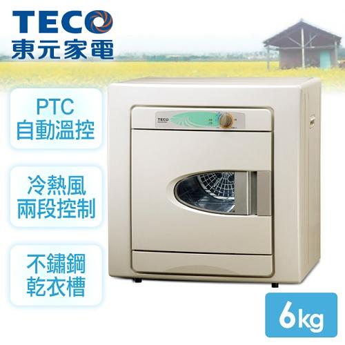 ★預購★【東元TECO】6kg不鏽鋼乾衣機/QD6581NA