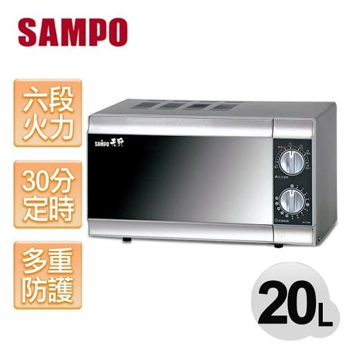 ★預購★【聲寶SAMPO】20L機械式定時微波爐/RE-0709R