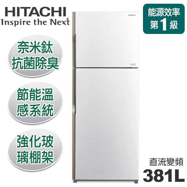 【日立HITACHI】直流變頻381L。二門冰箱。典雅白/(RV399/RV399_PWH)
