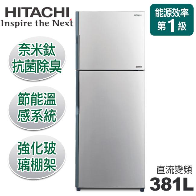 ★預購2月底到貨★【日立HITACHI】直流變頻381L。二門冰箱。典雅銀/(RV399/RV399_SLS)