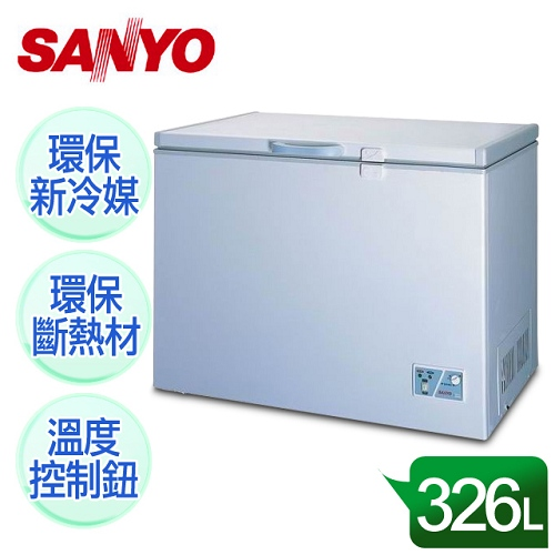 【SANLUX台灣三洋】326公升上掀式冷凍櫃/SCF-326T