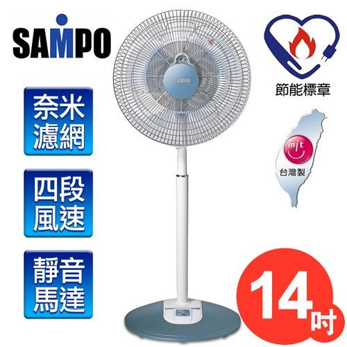 【聲寶SAMPO】14吋微電腦竹炭濾網遙控定時立扇/SK-ZK14R
