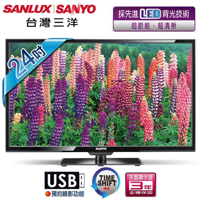 【SANLUX台灣三洋】24吋LED背光液晶顯示器+視訊盒/SMT-24MV7