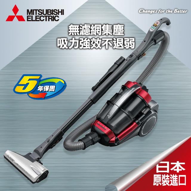 【三菱MITSUBISHI】日本原裝氣旋型吸塵器/寶絢紅(TC-ZXA20STW/TC-ZXA20STW_R)