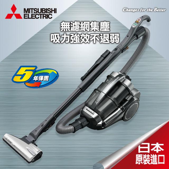 【三菱MITSUBISHI】日本原裝氣旋型吸塵器/珍珠銀(TC-ZXA20STW/TC-ZXA20STW_S)