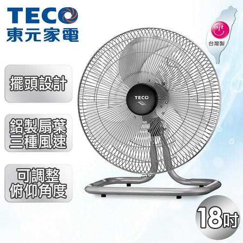 【東元TECO】18吋工業扇/XA1802AB