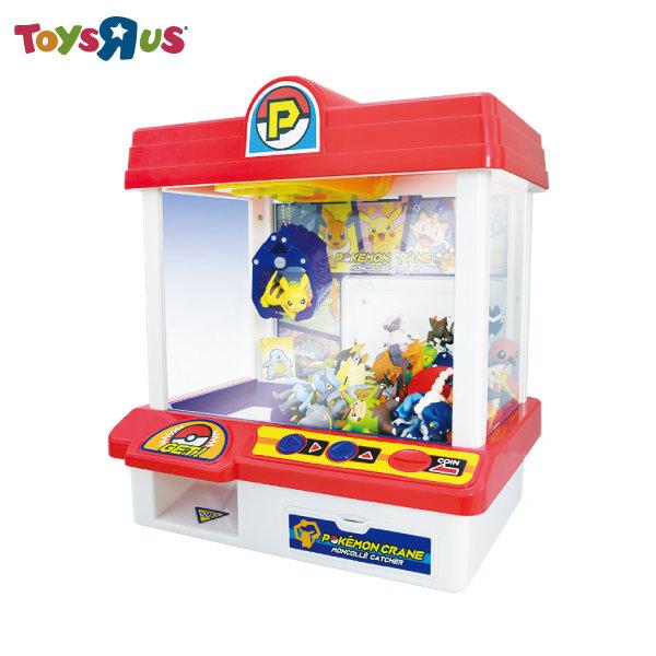 玩具反斗城   【神奇寶貝】 新神奇寶貝抓抓機