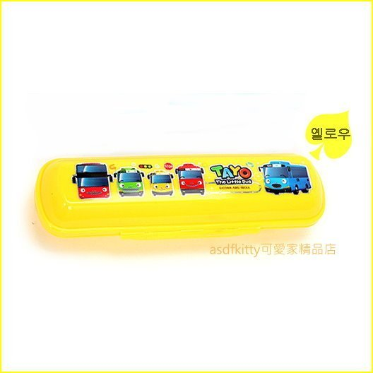 asdfkitty可愛家☆TAYO小汽車黃色餐具盒/鉛筆盒/收納盒/盒高度可裝學習筷歐-韓國正版商品