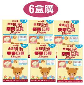 『121婦嬰用品』MEIJI金選明治樂樂Q貝-嬰兒0-1歲(6盒) 3762