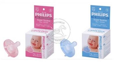 【迷你馬】飛利浦 PHILIPS 早產/新生兒專用奶嘴
