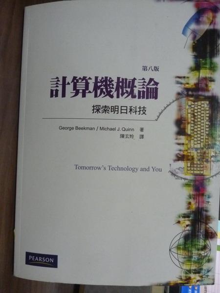 【書寶二手書T2/大學資訊_QHD】計算機概論_Beekman