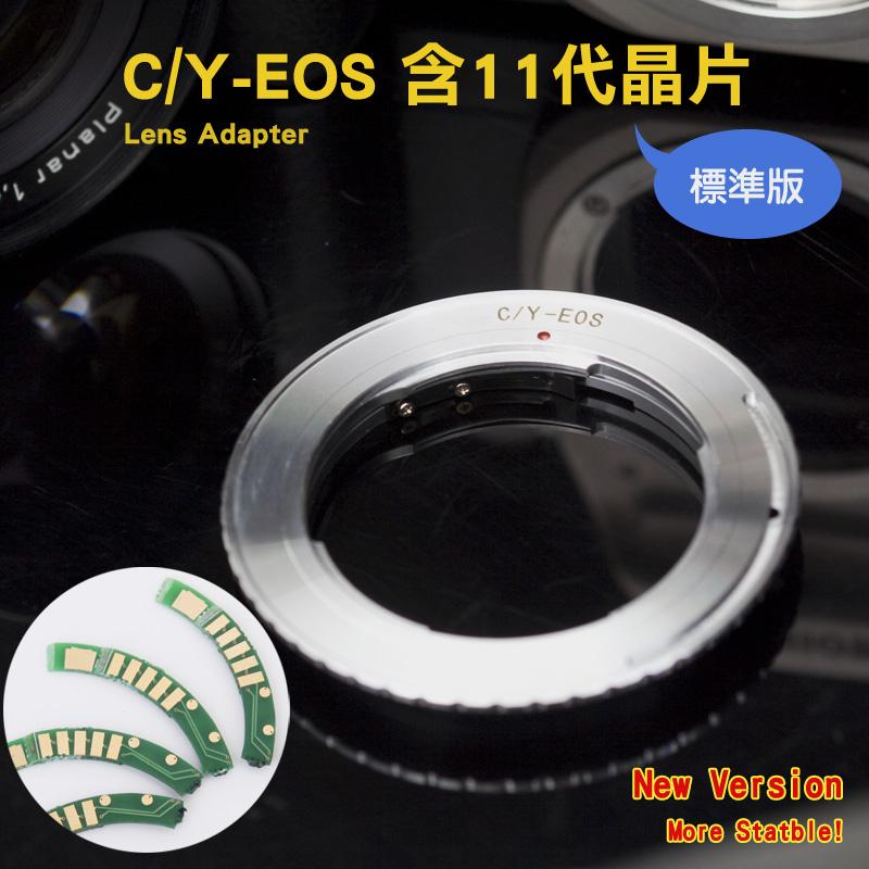 [享樂攝影] 含第11代標準版XEF晶片 CY鏡頭 轉接 Canon EOS單眼相機 轉接環 C/Y Carl Zeiss Contax Yashica 合焦指示 台灣製