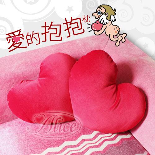 【亞娜絲情趣用品】柔軟愛心抱枕-女朋友跟老婆的最愛(回饋商品促銷中)台灣製造