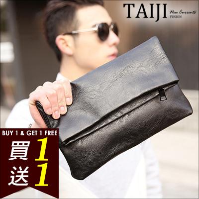 潮流包包‧商務素黑摺疊拉鏈手拿包‧一色【NXA60357】-TAIJI-編織/帆布