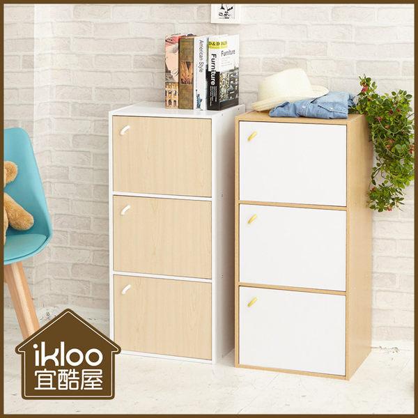 BO雜貨【YV9031】ikloo~簡約木紋三門收納櫃 置物櫃 磁吸式門板 櫥櫃 書櫃 三層櫃