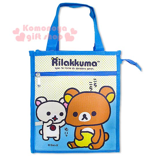 〔小禮堂〕懶懶熊 直式手提袋~S.藍.側坐.牛奶熊~輕巧好攜帶