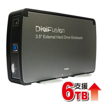 伽利略 DigiFusion 35C-U3 USB3.0 2.5吋 / 3.5吋 硬碟外接盒