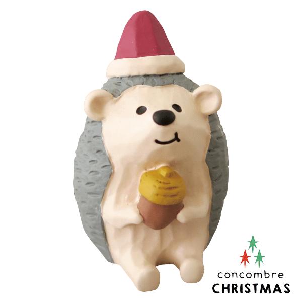 【森林系聖誕節限定版】日本擺飾小玩偶 / 公仔 -  Concombre 吃松果的刺蝟 ( ZXS-48147 )