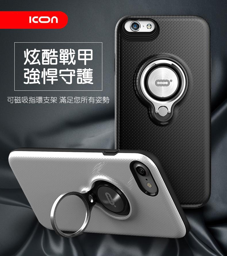 酷甲款 Apple iPhone 6/6S 4.7吋/6 Plus/6S Plus 5.5吋 多功能支架保護殼/手機殼/拉環支架設計/防摔殼/防滑/背蓋/軟殼/保護套/手機套