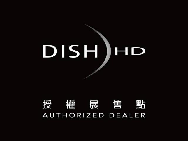 DISH HD 真畫質直播衛星電視