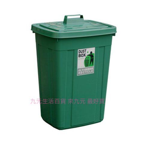【九元生活百貨】聯府 CS-95 特大方型資源回收筒-95L 垃圾桶 CS95