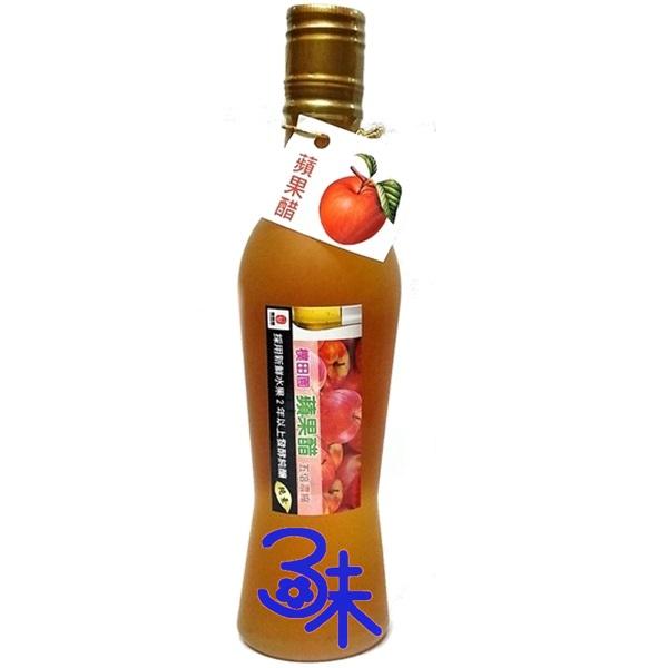 (台灣) 御和屋 樸田園 5倍濃縮養生蘋果醋 1罐 300ml 特價 165 元 【4714247603875】