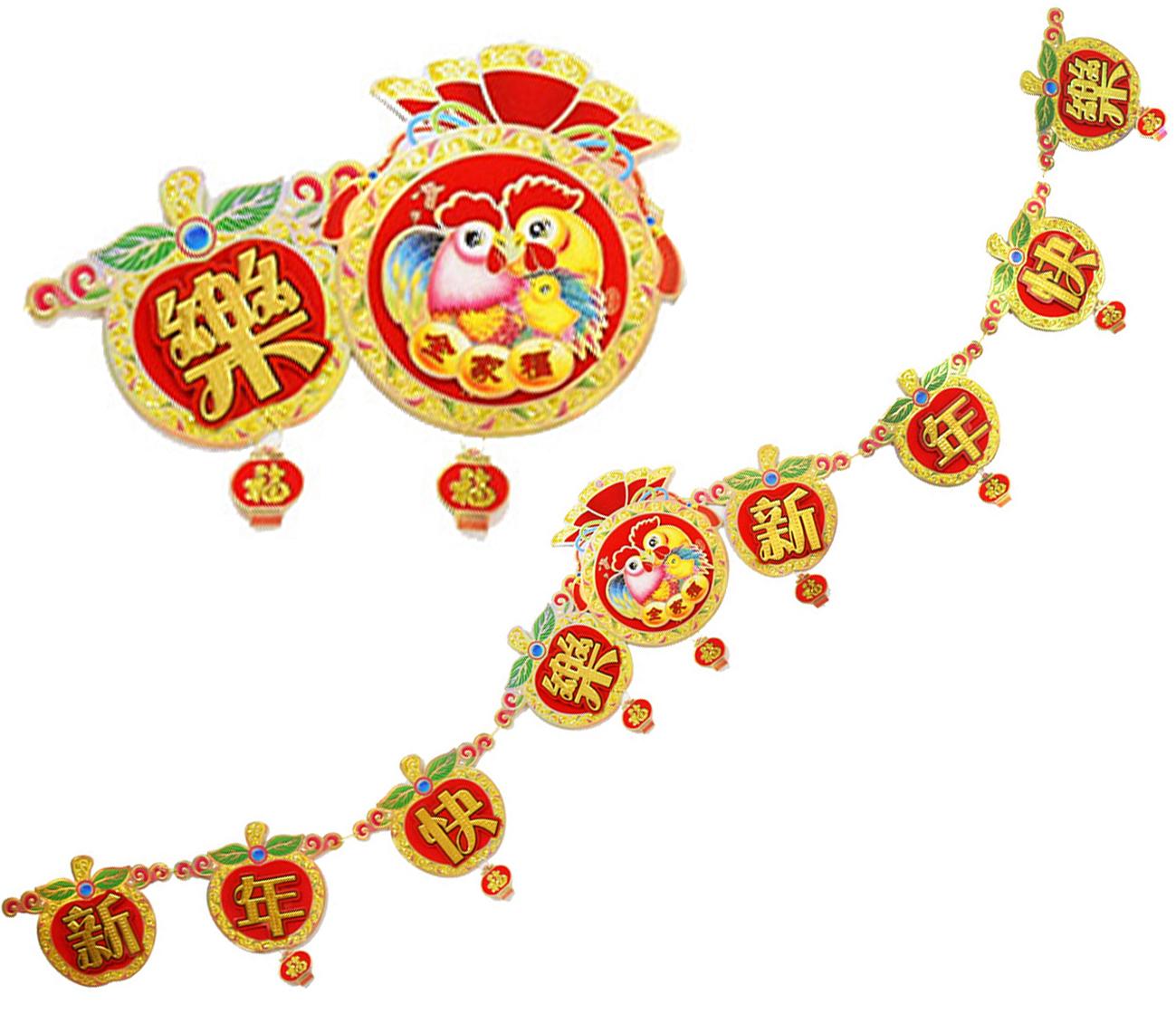 X射線【Z715006】新年快樂拉條-蘋果,春節/過年佈置/雞年/掛飾/吊飾/送禮/裝飾