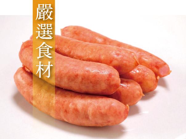 【有魚碼頭】爆漿飛魚卵香腸×1包組(300g±10%/包/5-6條)