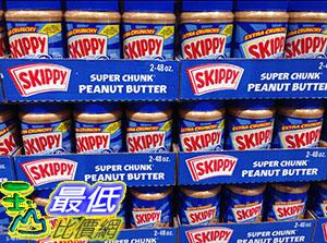 [105限時限量促銷] COSCO SKIPPY PEANUT BUTTER 花生醬 香脆口味 1.36公斤X2瓶入 _C959991