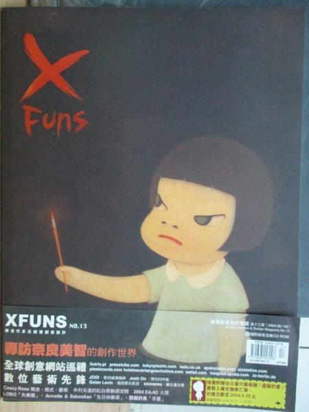 【書寶二手書T1/設計_XDF】Xfuns放肆創意設計_第13期_奈良美智等_附光碟