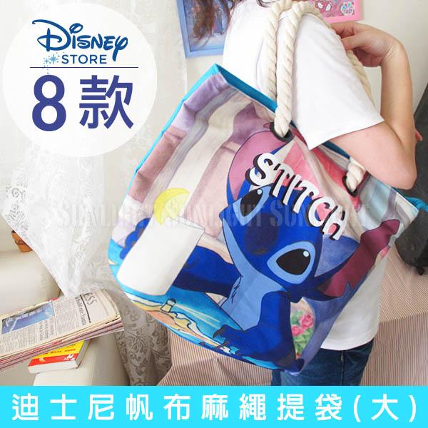 日光城。迪士尼帆布麻繩提袋(大),購物袋肩背袋收納袋萬用袋通勤包外出包米奇米妮史迪奇玩具冰雪奇緣