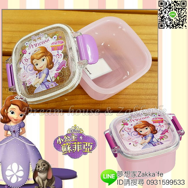 日本進口 迪士尼 Disney 蘇菲亞 小公主 便當盒/保鮮盒 160ml 《 日本製 》★ 夢想家精品家飾 ★