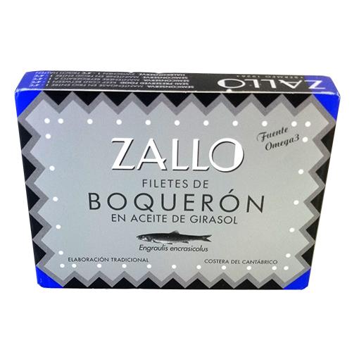 西班牙白鯷魚罐
