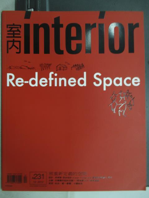 【書寶二手書T1/設計_YIP】室內interior_231期_被重新定義的空間等
