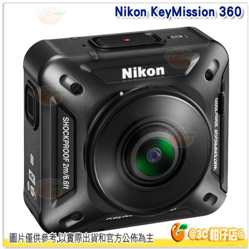可分期 預購 12/31前登錄送Nikon 迷你輕巧腳架 Nikon KeyMission 360 環景相機 公司貨 環景 另有 LG 360