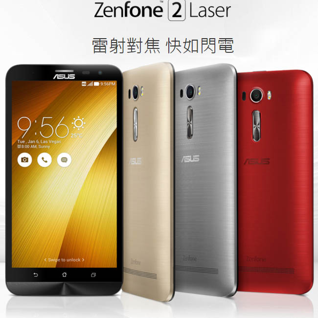 【3G/32G】ASUS ZenFone 2 Laser  ZE601KL / ZE601 六吋八核心 4G LTE 平板手機