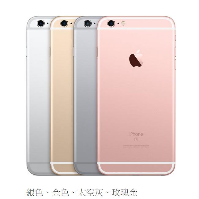 【官翻機64GB絕版品】蘋果Apple iPhone 6s Plus智慧型手機(5.5吋)(全新未拆原廠保固一年)■送專用保護套+玻璃保貼