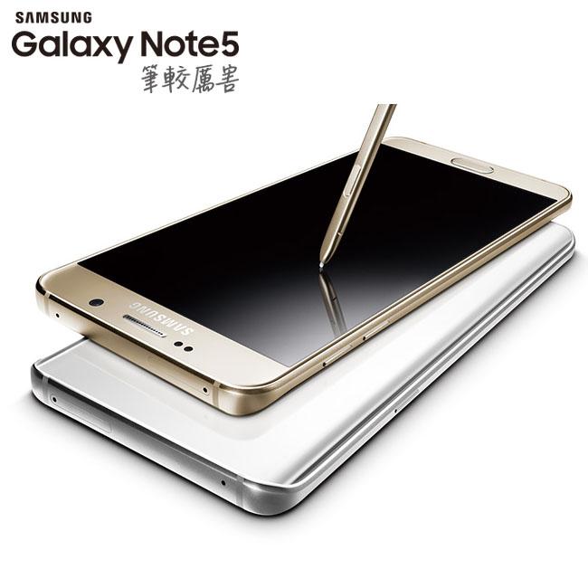 Samsung Galaxy Note 5 (32GB) 旗艦智慧型手機N9208(公司貨全省保固)◆送(Clear View)感應皮套+玻璃保貼