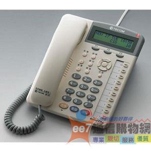東訊SD-7710E(10鍵顯示型數位話機)